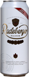 Пиво Radeberger Pils Original светлое 0,5 л ж/б
